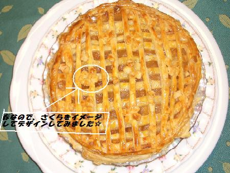 rinngo-ke-ki 2(2).jpg